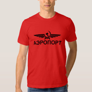 Airport T Shirts
