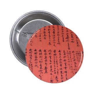 aisan writing button