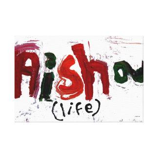 """Aisha"" abstract decor Stretched Canvas Print"