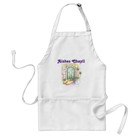 Aishes Chayil Apron