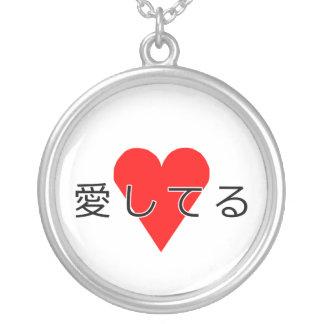 Aishiteru Silver Plated Necklace