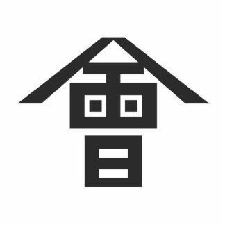 Aizu Domain, Japan Standing Photo Sculpture