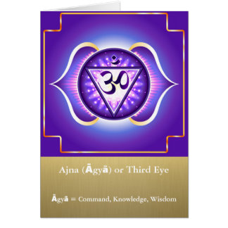 Ajna (Āgyā) or Third Eye Chakra Greeting Card