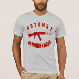 AK-47 (w/number 47) T-Shirt