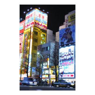 Akihabara (Electric City) in Tokyo, Japan Stationery