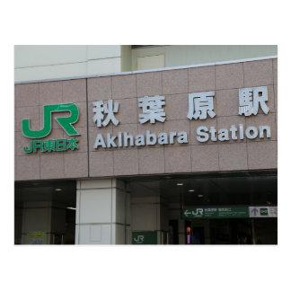 Akihabara Station Postcard