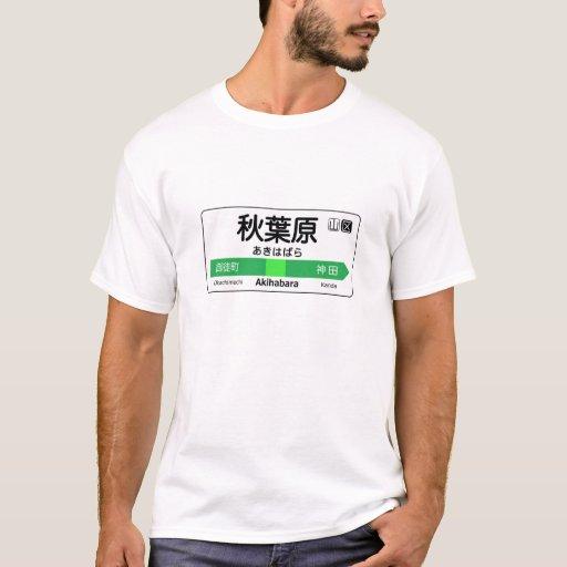Akihabara Train Station sign T-Shirt