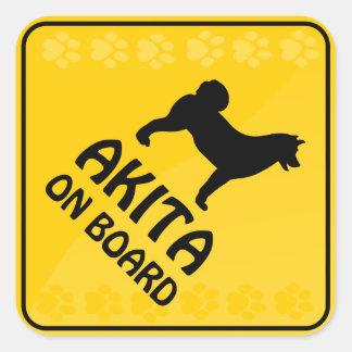 Akita Crossing [Xing] Square Sticker