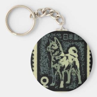 Akita Stamp Basic Round Button Key Ring