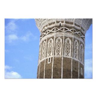 Al Bakiriya Mosque in Old Sana'a, Yemen Art Photo