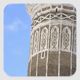Al Bakiriya Mosque in Old Sana'a, Yemen Square Stickers
