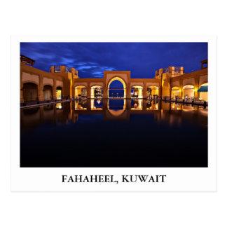 Al-Khout in Fahaheel, Kuwait Postcard