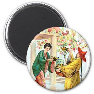 Aladdin s Lamp Fridge Magnets