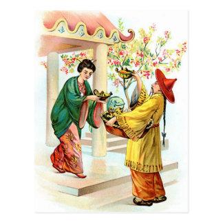 Aladdin s Lamp Post Card