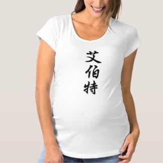 albert maternity T-Shirt