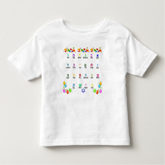 Alef-Bet Toddler T-Shirt