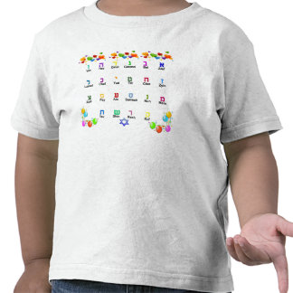 Alef-Bet Toddler T-Shirt