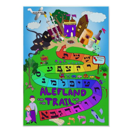 Alef Land Trail Poster/Game Poster