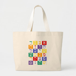 Aleph-Bet (Hebrew Alphabet) - Rainbow Large Tote Bag
