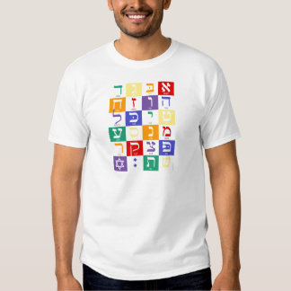 Aleph-Bet (Hebrew Alphabet) - Rainbow T Shirt