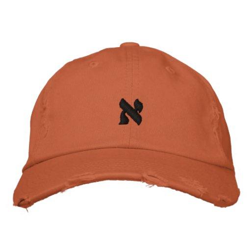 Aleph - Customisable Hebrew Alphabet Baseball Cap
