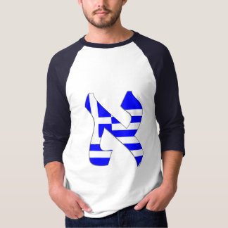 Aleph Greece.png T-Shirt