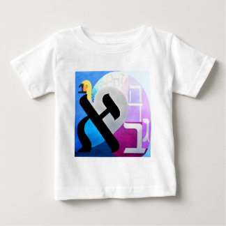 Aleph Tee Shirts