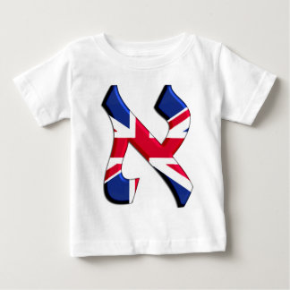 Aleph Uk.png Baby T-Shirt
