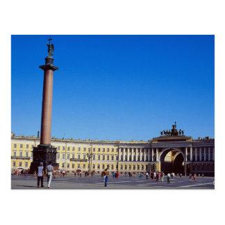 Alexander column, St. Petersburg, Russia Postcard