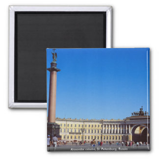 Alexander column, St. Petersburg, Russia Square Magnet