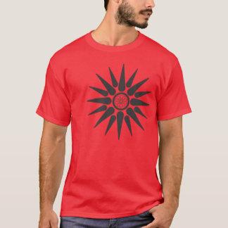 Alexander's Sun T-Shirt