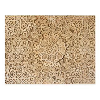 Alhambra pattern postcards