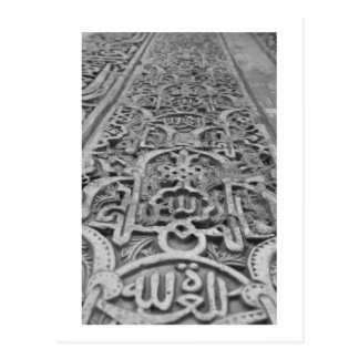 Alhambra Wall Detail Postcard