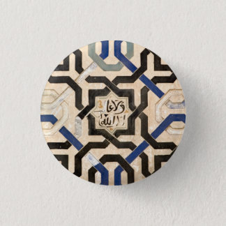 Alhambra wall pattern Islamic calligraphy 3 Cm Round Badge
