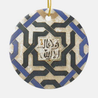 Alhambra Wall Tile #10 Christmas Ornament