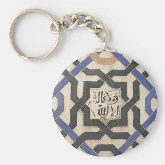 Alhambra Wall Tile #10.jpg Key Chains
