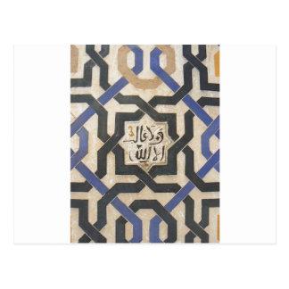 Alhambra Wall Tile #10.jpg Postcard