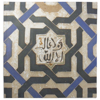 Alhambra Wall Tile #10 Napkin