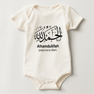 Alhamdulillah Infant Organic Creeper