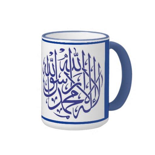 Alhamdulillah Islam Muslim Calligraphy Coffee Mugs