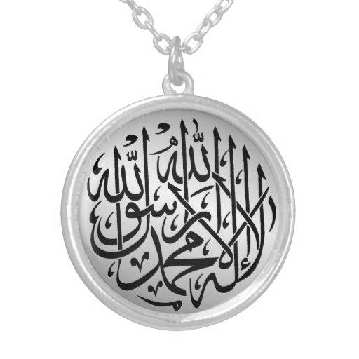 Alhamdulillah Islam Muslim Calligraphy Pendants