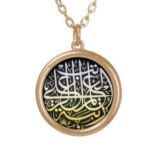 Alhamdulillah Islam Muslim Calligraphy Round Pendant Necklace