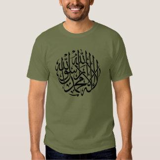 Alhamdulillah Islam Muslim Calligraphy Shirts