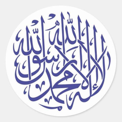Alhamdulillah Islam Muslim Calligraphy Round Sticker Zazzle