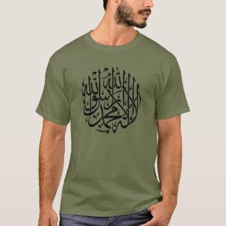 Alhamdulillah Islam Muslim Calligraphy T-Shirt