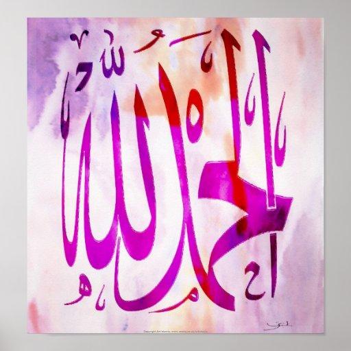 AlhamduLillah Islamic art watercolour Poster