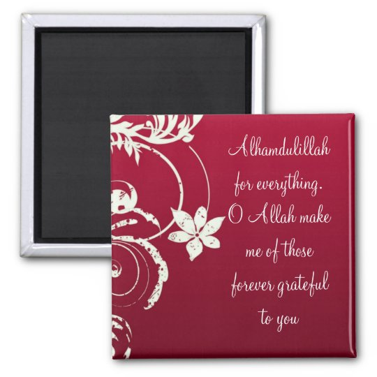 Alhamdulillah Red Floral Fridge Magnet