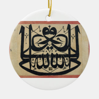 Ali is the Vicegerent of God Mirror Islam Writing Christmas Ornament