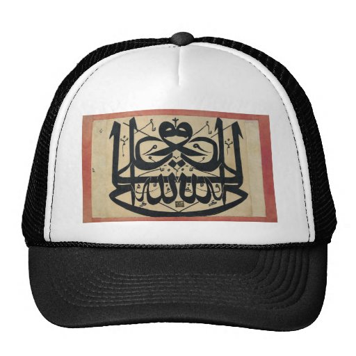 Ali is the Vicegerent of God Mirror Islam Writing Trucker Hats