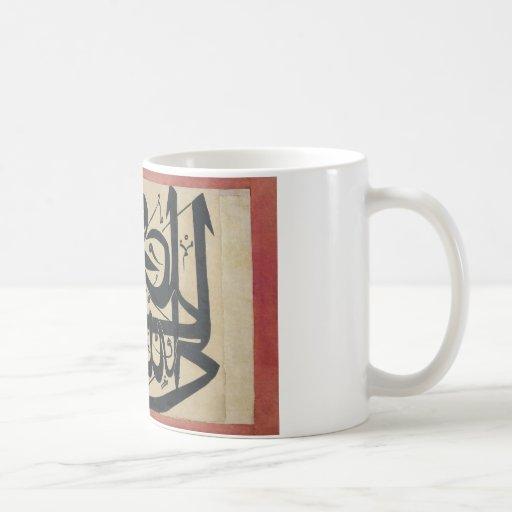 Ali is the Vicegerent of God Mirror Islam Writing Mug
